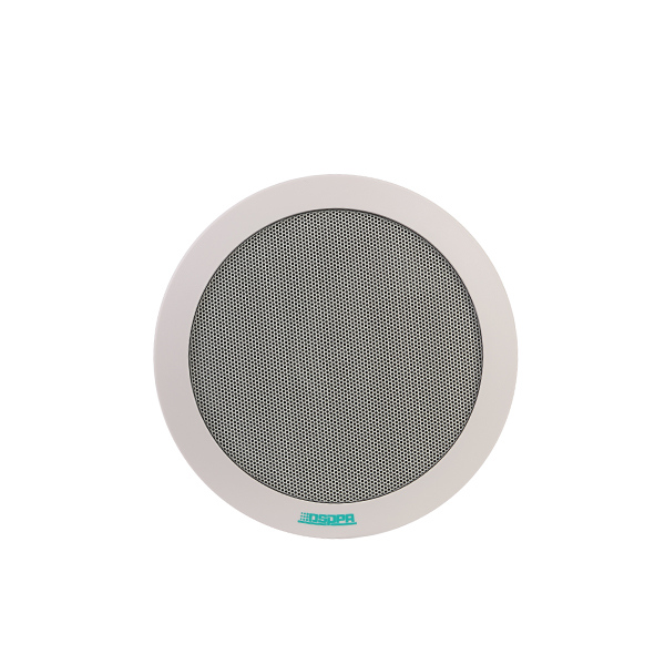 dsp915-ceiling-speaker-with-power-tap-1_1479110088.jpg