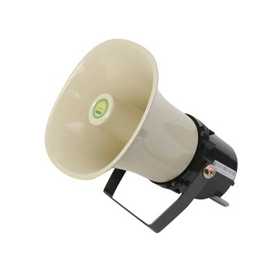 DSP154H  15W Outdoor Waterproof Horn Speaker