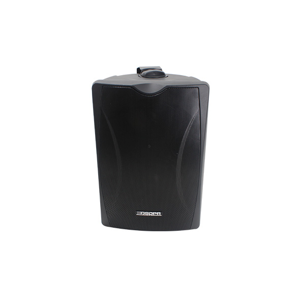 dsp6606r-bluetooth-active-wall-mount-speaker-2.jpg