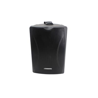 DSP6606R 2x30W Wall Mount Active Speaker with Wireless Mic Receiver