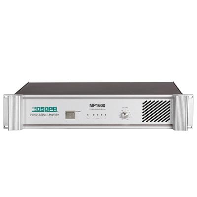 MP1600 350W-650W MP99 Series Power Amplifier