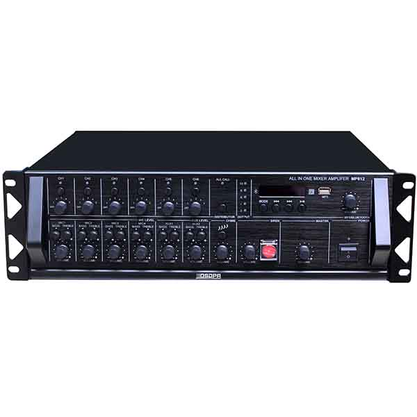 mp812-6-zones -all-in-one-mixer-1_1479872972.jpg