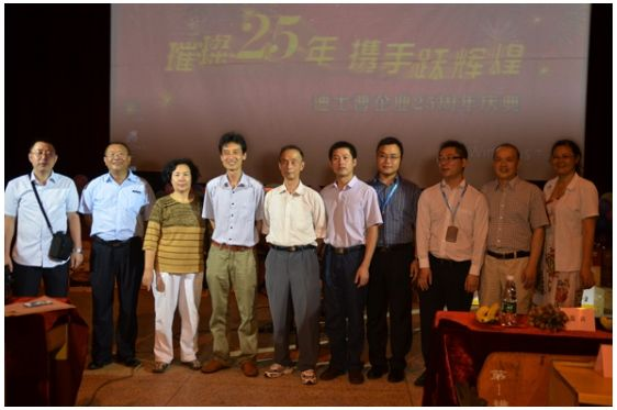 DSPPA Chairman, Chief engineer and Experts of PA industry in China