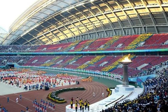 Opening Ceremony of the 12th National Games of the People's Republic of China