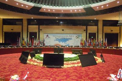 DSPPA Conference System has been successful used in the 9th ASEM Summit