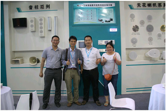 Mr. Wang Heng with Visitors