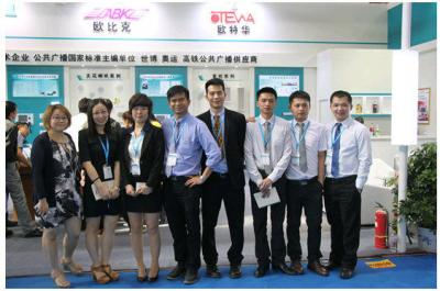 DSPPA is Warmly Welcomed in 2014 PALM Show in Beijing