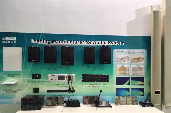 leading manufacturer for audio system