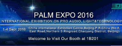 Welcome to Join Us at PALM 2016 in Beijing