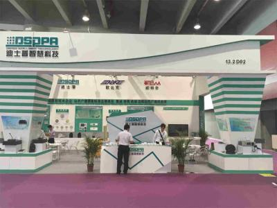DSPPA Get Big Success in Prolight+Sound China 2015