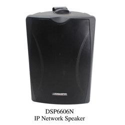 ip network speaker