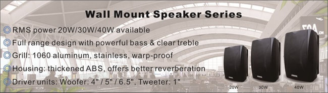 wall mount speaker series