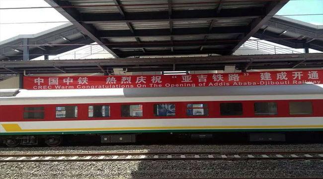 Ethio-Djibouti Railway withDSPPA PA SystemStarts its service