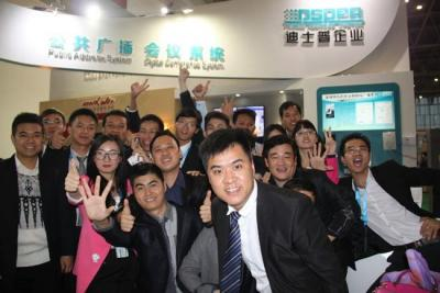 DSPPA Got Big Success in 2014 Security China