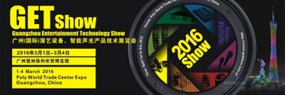 DSPPA Attend GET Show 2015 in Guangzhou