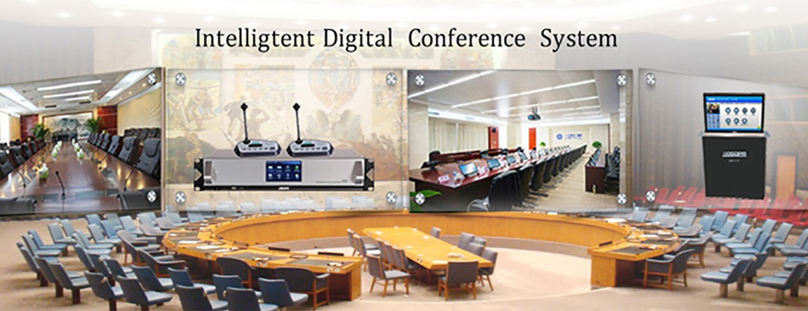 DSPPA intelligent digital conference system