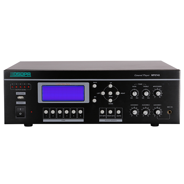 mp8745-6-zones-all-in-one-amplifier-with-usb-tuner-timer-paging-1_1489041607.jpg