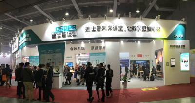 DSPPA New Products Won Great Attention at Guangzhou GET Show