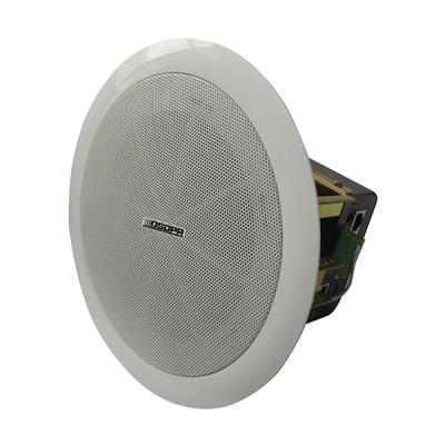 MAG6311 IP Network Ceiling Speaker