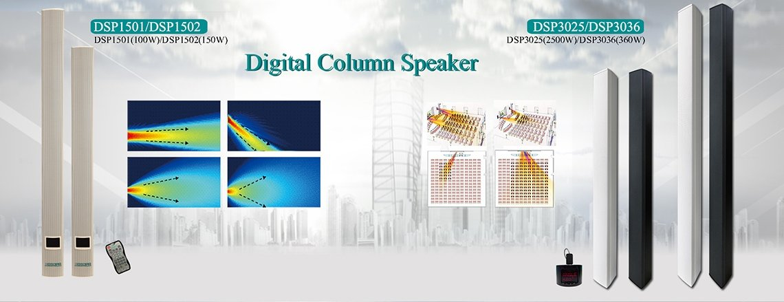 digital column speaker