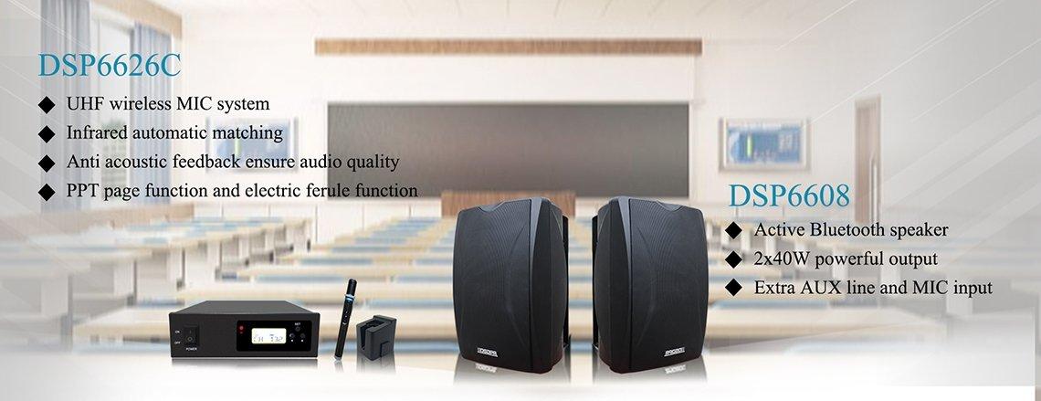 DSP6626C Classroom Audio Solution