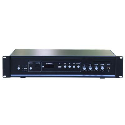 WEP2120 Wireless PA System Receiver with Amplifier