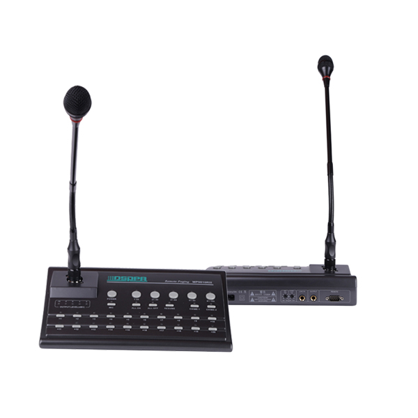 mp9810rii-remote-paging-station-6.jpg