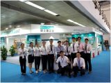 DSPPA New Products Were Well-received at the 26th PALM Expo China 2017