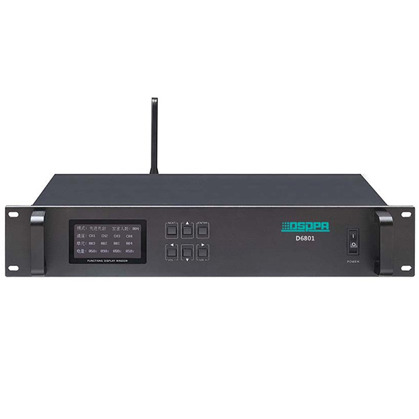 D6801 2.4G Digital Wireless Conference System Host