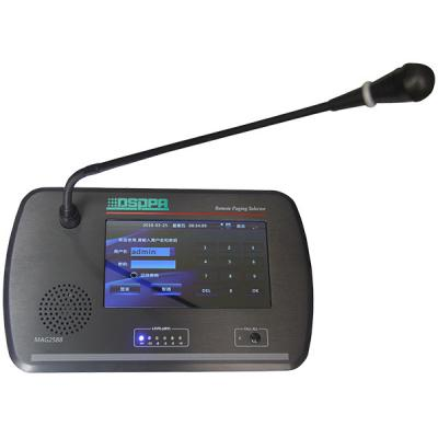 MAG2588 1000 Zones Remote Paging Station