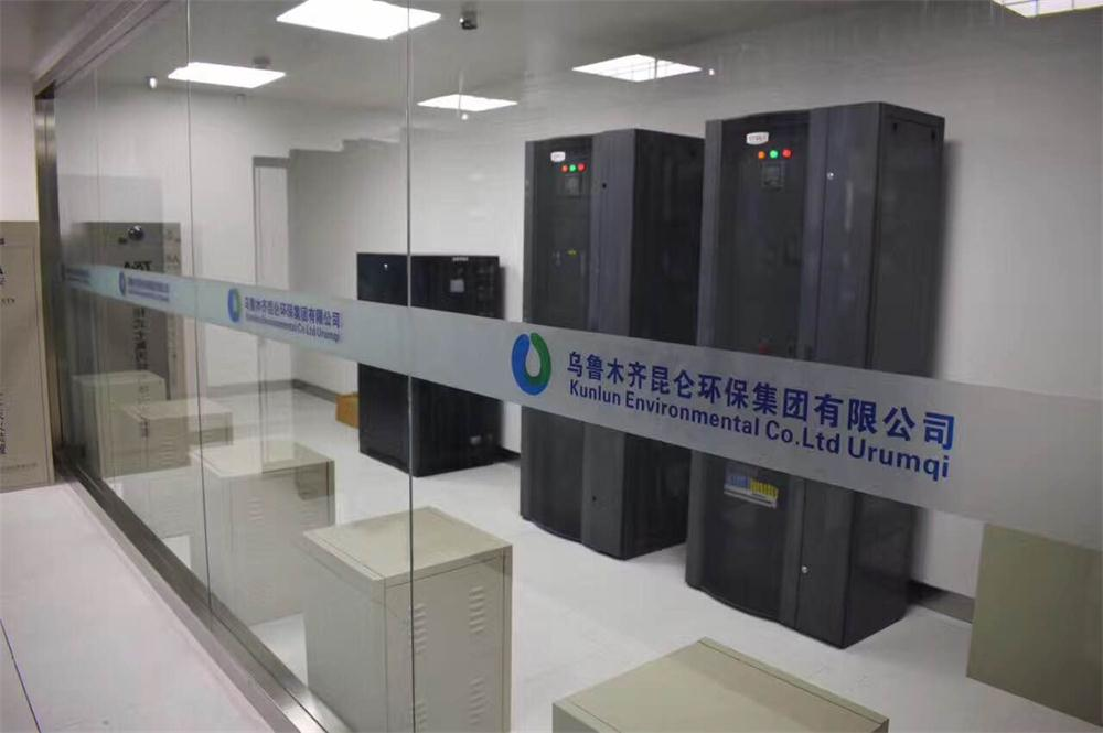 Wireless Conference Solution Applied in Urumqi Kunlun Environmental Protection Corporation-4