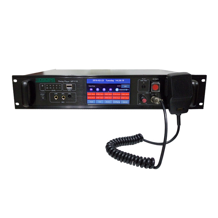 MAG1116 10 Zones Intelligent Public Address Center