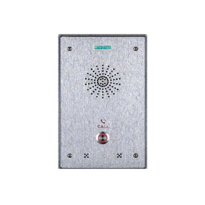 DSP9322A On-wall Intercom Panel