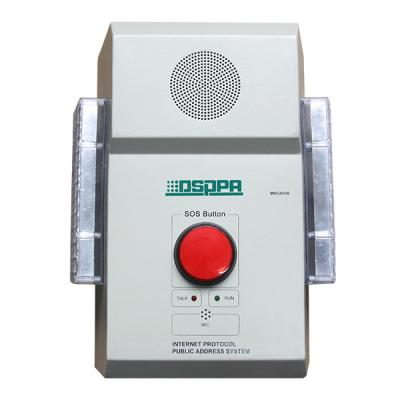 MAG6406 Network Wall Mount Alarm Terminal