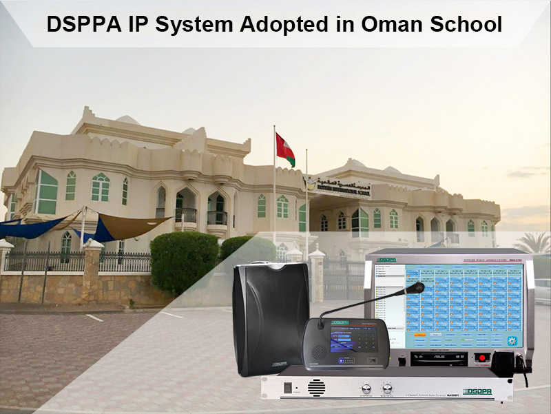 DSPPA IP Network System Adopted in Modern International School