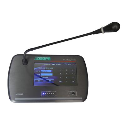 MAG2588 250 Zones Remote Paging Station