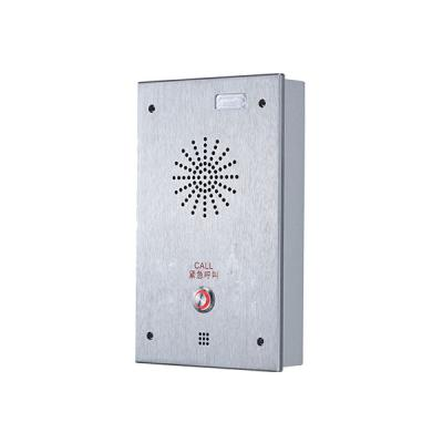 DSP9321A on-wall Intercom Panel