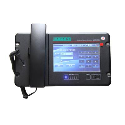 MAG6589 IP Network Paging Station (on-wall type)