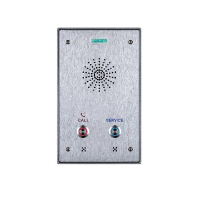 DSP9322B On-wall Intercom Panel