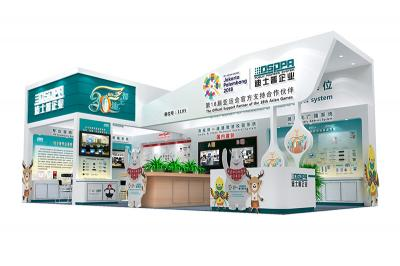 PALM EXPO Successfully Held in Beijing