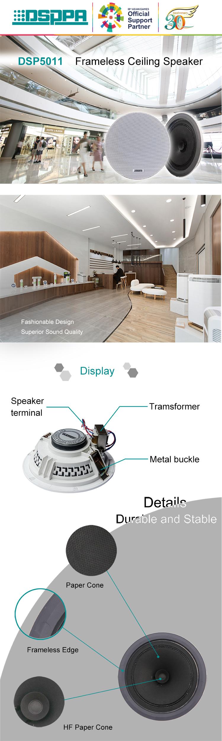 DSP5011 6W Narrow Edge Ceiling Speaker - Guangzhou DSPPA Audio Co , Ltd