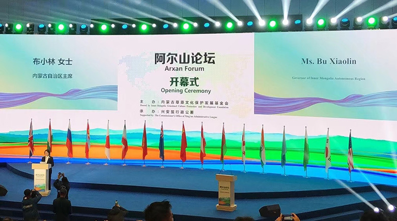 DSPPA Conference System Applied by Arxan Forum, Inner Mongolia