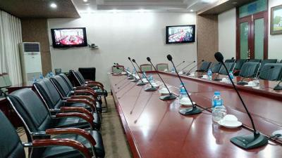 DSPPA Conference System Applied in Government Meeting Room in Vietnam