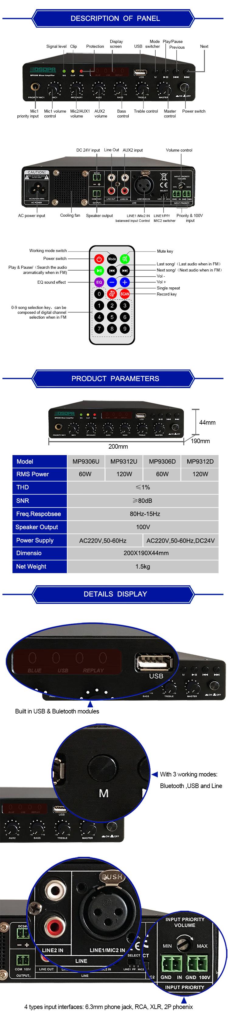 MP9306D 60W Ultra-thin Digital Mixer Amplifier