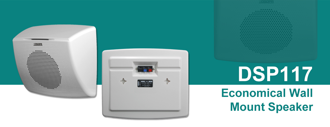 dsp117 wall speaker