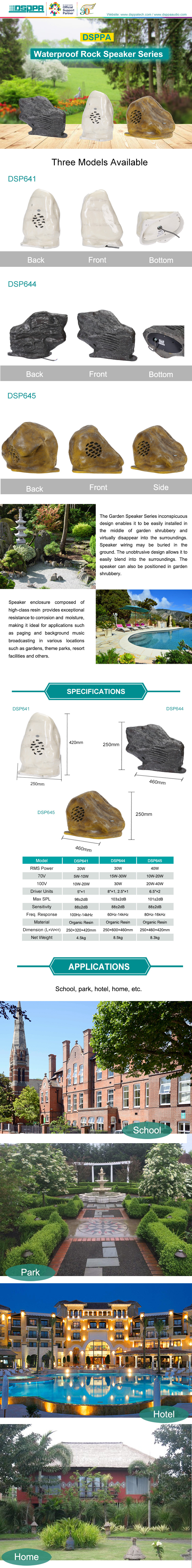 DSP645 Rock-shaped Outdoor Waterproof Garden Speaker