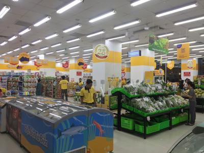 DSPPA PA System Applied in Q Mart, Hanoi, Vietnam