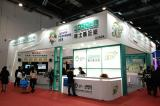 DSPPA Great Success in China Education Equipment Exhibition