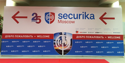 Securika 2019 is held successfully in Moscow, Russia