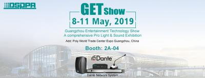 Welcome to Join DSPPA in 2019 Guangzhou GET Show